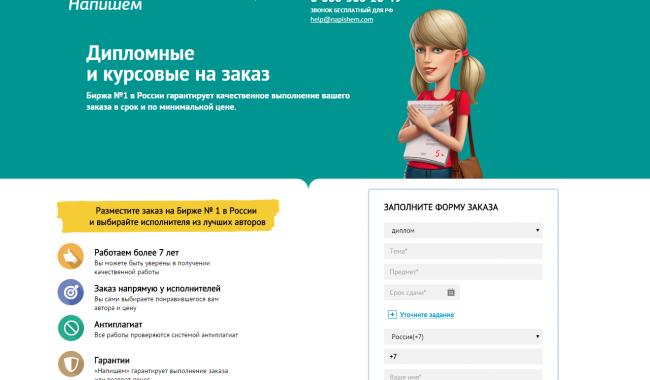 joxi_screenshot_1454412197193