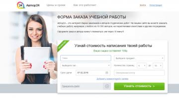 joxi_screenshot_1454416074955
