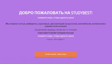 joxi_screenshot_1454497832813