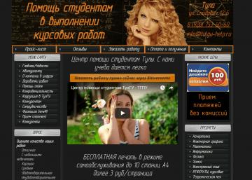 joxi_screenshot_1454500899383