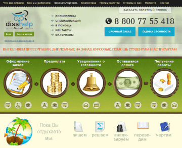 joxi_screenshot_1454504274703