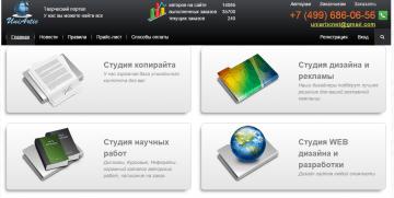 joxi_screenshot_1454504431141