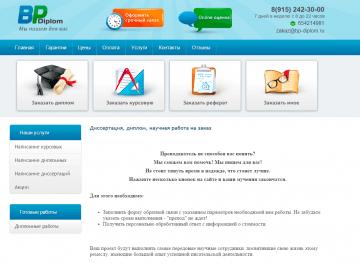 joxi_screenshot_1454506201303