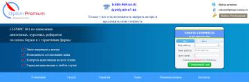 joxi_screenshot_1454590807328