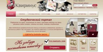 joxi_screenshot_1454590921690