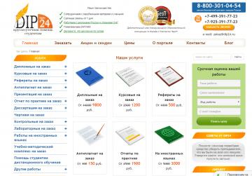 joxi_screenshot_1454591089453