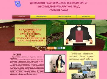 joxi_screenshot_1454592770792