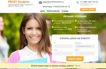 joxi_screenshot_1454678010431