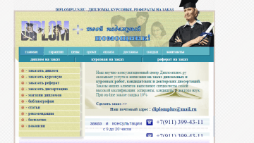 joxi_screenshot_1454683974985