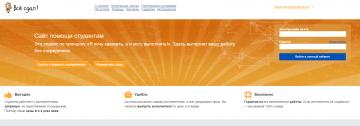 joxi_screenshot_1454684133985