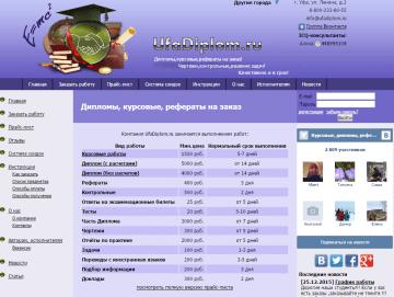 joxi_screenshot_1454684265445