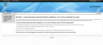 joxi_screenshot_1454687035623