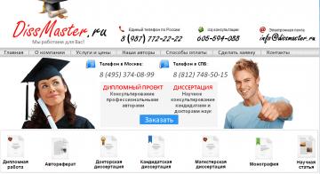 joxi_screenshot_1454925755732