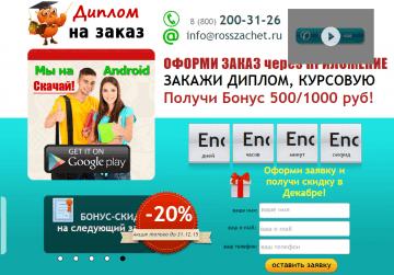 joxi_screenshot_1454936502767