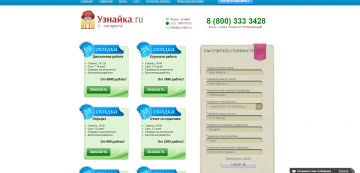 joxi_screenshot_1455101102316