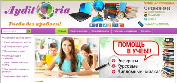 joxi_screenshot_1455111754456