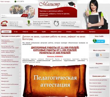 joxi_screenshot_1455191993714