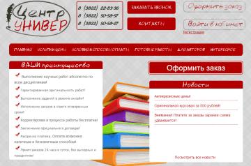 joxi_screenshot_1455195562876