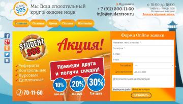 joxi_screenshot_1455196296605