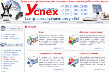 joxi_screenshot_1455196773564