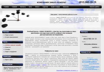 joxi_screenshot_1455273637559