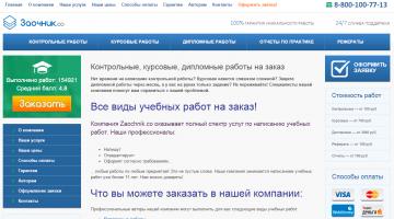 joxi_screenshot_1455273892610