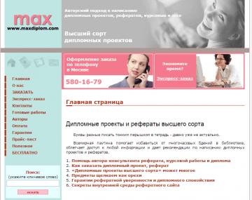 joxi_screenshot_1455274127658