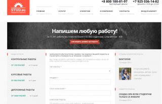 joxi_screenshot_1455276004900