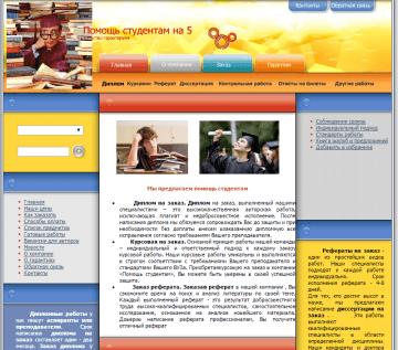 joxi_screenshot_1455276842937