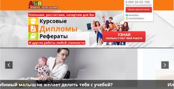 joxi_screenshot_1455276996925