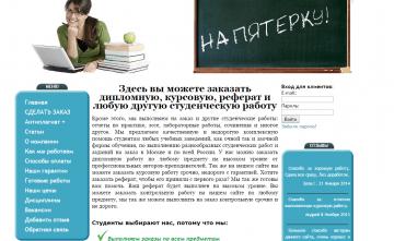 joxi_screenshot_1455277879029