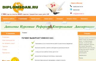 joxi_screenshot_1455278306072