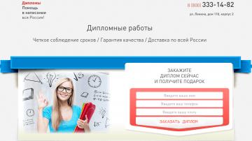 joxi_screenshot_1455278418127