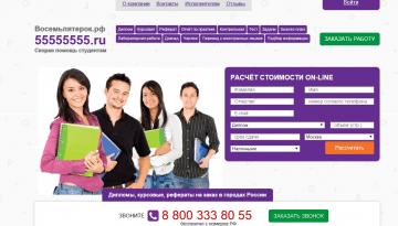 joxi_screenshot_1455278550331