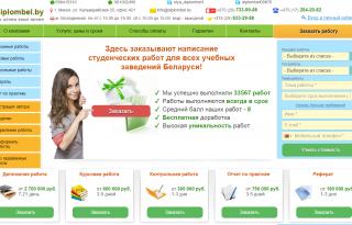 joxi_screenshot_1455279090714